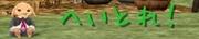 へいとれ!公式用バナー.jpg