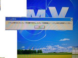 2013.10.01ぱーそなるれっどぞーん�A1.jpg