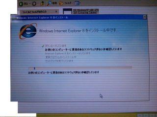 2013.10.01ぱーそなるれっどぞーん�A4.jpg