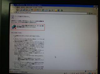 2013.10.01ぱーそなるれっどぞーん�A6.jpg