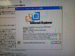 2013.10.01ぱーそなるれっどぞーん�A7.jpg