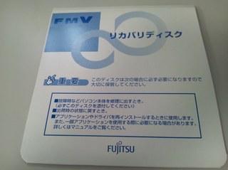 2013.10.01ぱーそなるれっどぞーん�A8.jpg