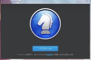 2015.03.13月の景色と八脚獣4.jpg