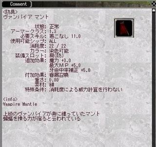 2016.01.30竜の狂想曲〜Capriccio di drago〜12.jpg