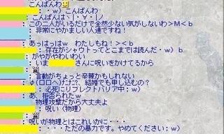 2016.02.17畑の経験値3.jpg