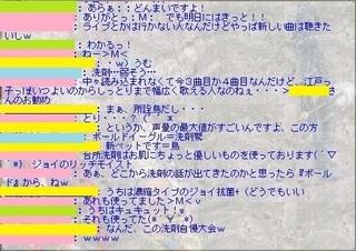 2016.02.17畑の経験値4.jpg