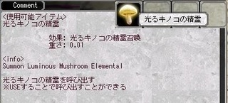 2016.02.17畑の経験値5.jpg