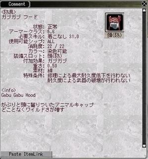 2017.03.02快竜乱麻を断つ5.jpg