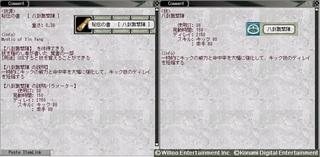 2019.08.22八卦蹴撃陣4.jpg