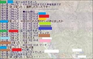 2019.12.31お帰り、だまさん&Mさん!!-8.jpg