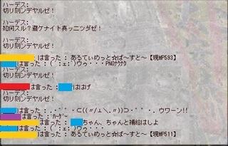 2019.12.31お帰り、だまさん&Mさん!!6.jpg