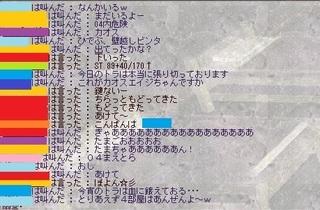 2020.06.18トラッカーの大漁旗6.jpg
